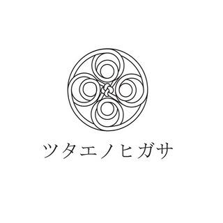 ツタエノヒガサロゴ.jpg