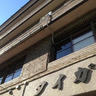 写真 2012-11-20 11 02 03.jpg